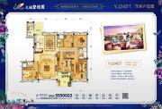 大埔碧桂园5室2厅4卫263平方米户型图