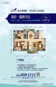 临泉碧桂园4室2厅2卫140平方米户型图