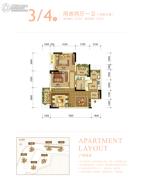 中海阅江阁2室2厅1卫79平方米户型图