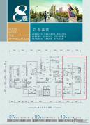 城市美林1室2厅1卫80平方米户型图