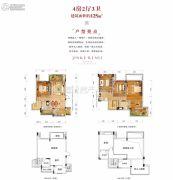 金科美湖湾4室2厅3卫125平方米户型图