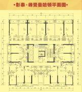 彰泰峰誉规划图