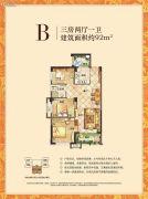 联发・欣悦湾3室2厅1卫91平方米户型图