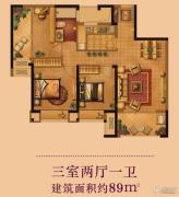 保利・香槟国际3室2厅1卫89平方米户型图