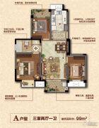 东渡伊顿小镇3室2厅1卫99平方米户型图