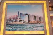 盛明广场实景图