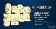 恒大绿洲5室2厅3卫157平方米户型图