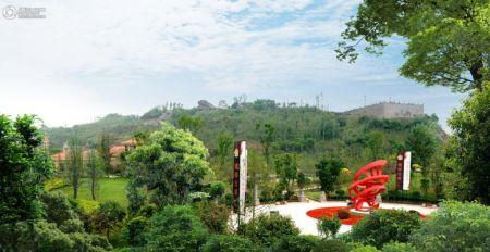 重庆桃源居国际花园