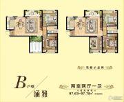惠隆・九号公馆2室2厅1卫97平方米户型图