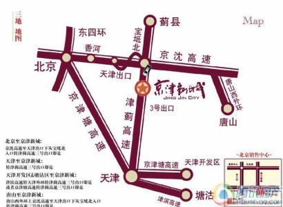 京津新城庄园壹号
