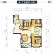 恒大华府3室2厅2卫130平方米户型图