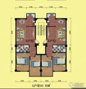 紫荆花小区2室2厅1卫83平方米户型图