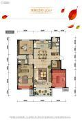 万科四季公园3室2厅2卫120平方米户型图