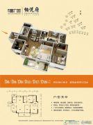 梅州富力城4室2厅2卫152平方米户型图