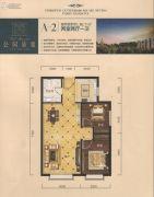 公园柒�2室2厅1卫86平方米户型图