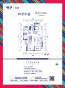 美来美城市广场3室2厅2卫112平方米户型图