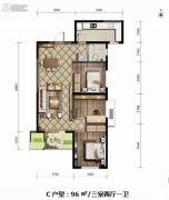 紫薇西棠3室2厅1卫96平方米户型图