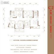 辉煌国际城二期4室2厅2卫123平方米户型图