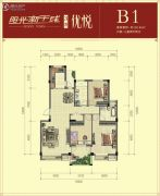 阳光新干线3室2厅2卫120平方米户型图