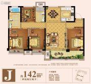 龙湖九墅天玺4室2厅2卫142平方米户型图