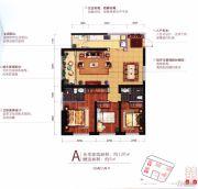 俊发城3室2厅2卫120平方米户型图