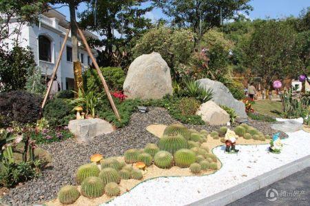 碧桂园・城市花园