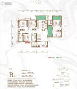 曲江龙邸4室2厅3卫152平方米户型图
