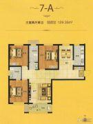 香榭丽都3室2厅2卫129平方米户型图