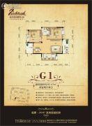 福康瑞琪曼国际社区2室2厅1卫92平方米户型图
