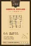 顺驰太阳城五期・城上城3室2厅2卫138平方米户型图