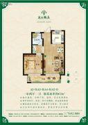 花都颐庭1室2厅1卫62平方米户型图
