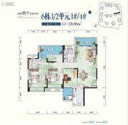 世康世纪城3室2厅2卫120平方米户型图