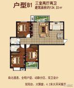 信跃盛世家园3室2厅2卫124平方米户型图