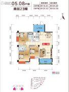 华浩国际城3室2厅2卫119--120平方米户型图