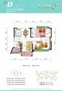 东方润园4室2厅2卫102平方米户型图