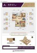 中国铁建国际城3室2厅1卫97平方米户型图