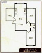 东方・新湖俪城3室1厅1卫89平方米户型图