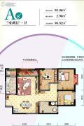 太奥广场住宅3室2厅1卫0平方米户型图