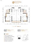 保利紫山3室2厅2卫92平方米户型图