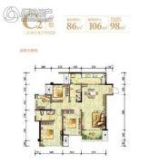 鲁能泰山7号3室2厅2卫86平方米户型图