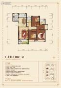 西峡财富新城3室2厅2卫139平方米户型图