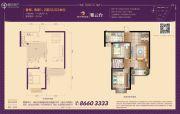 桂丹颐景园2室2厅1卫70平方米户型图