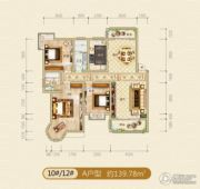 大明・锦绣铭郡3室2厅2卫139平方米户型图