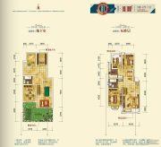 月潭壹英里3室2厅1卫99平方米户型图
