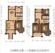 香溪美庭4室2厅3卫223平方米户型图