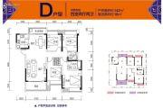 碧桂园海昌天澜4室2厅2卫142平方米户型图