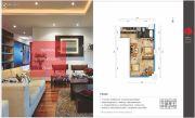 华中国际广场2室1厅1卫63--65平方米户型图