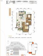 合景香悦四季3室2厅1卫85平方米户型图