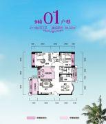 锦富・汇景湾3室2厅2卫98平方米户型图