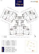 奥园文化旅游城 韶关印象岭南3室2厅2卫108平方米户型图
